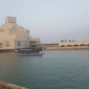 Museum of Islamic Art 1