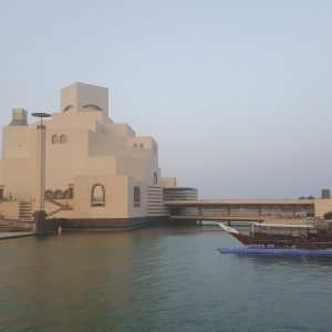 Museum of Islamic Art 2