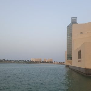 Museum of Islamic Art 3