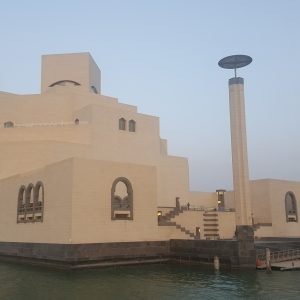 Museum of Islamic Art 4