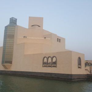 Museum of Islamic Art 7