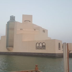 Museum of Islamic Art 8