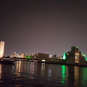 Doha panoramic View from Dhow cruise 4