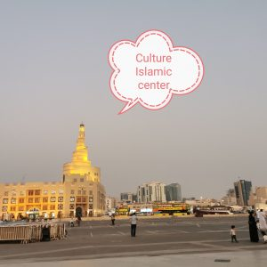 culture islamic center doha