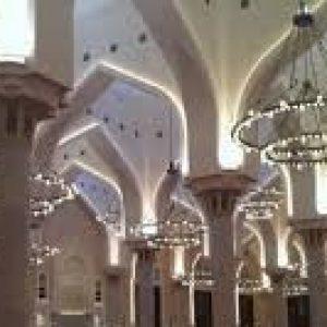 Imam abdelwahab mosque