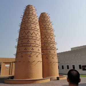 Doha culture village