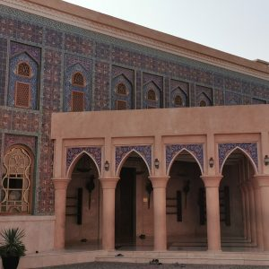 Katara culture village